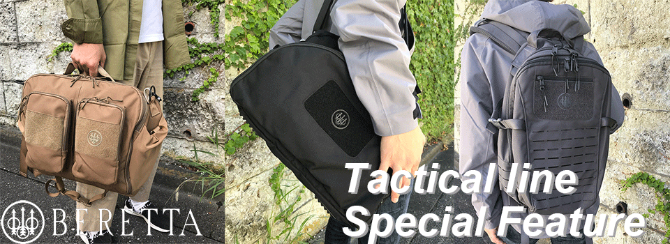 ベレッタ タクティカルライン 特集ページ beretta tacticalline special feature